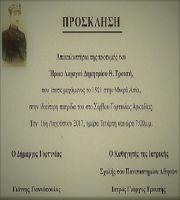 troupis2